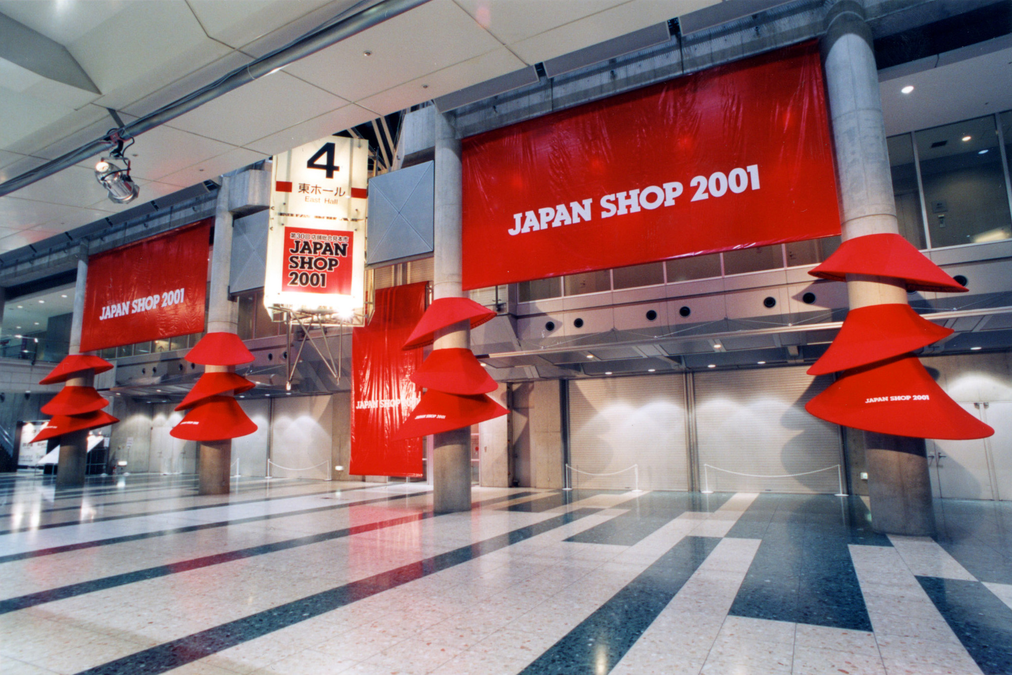 1995_japanshop_wellcome.jpg
