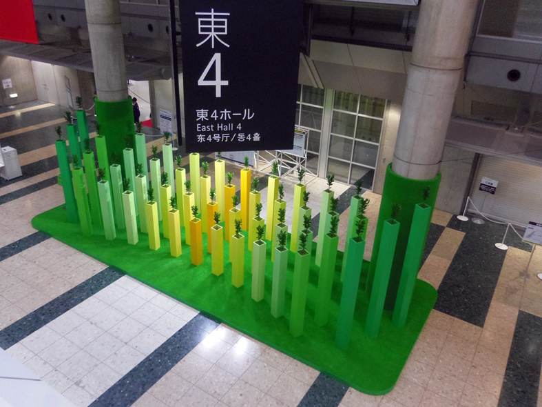 JAPAN SHOP 2012 ウエルカムプレゼンテーション