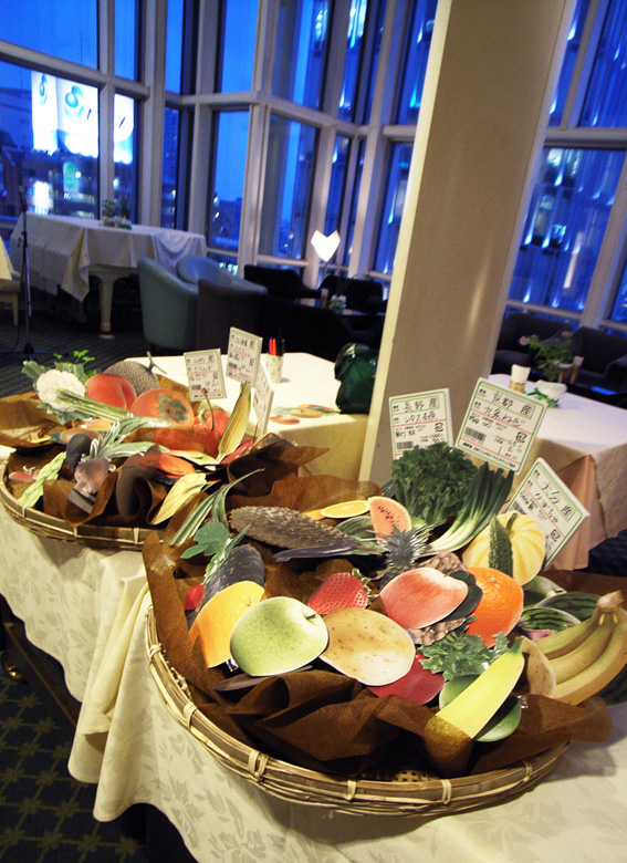 2012年のパーティー・テーマは「サラダ・ミスタ」