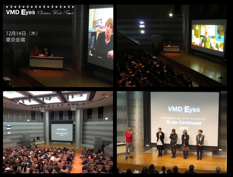 2012_vmd eyes_004.jpg