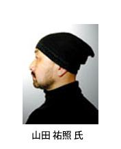 2013_terakoya_12_002.jpg