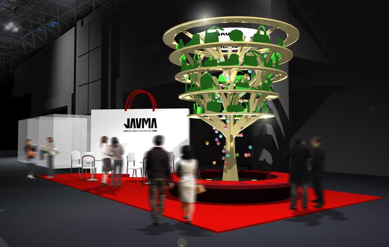 JAPAN SHOP 2014 JAVMA特別展示『VMD Tree Shop』