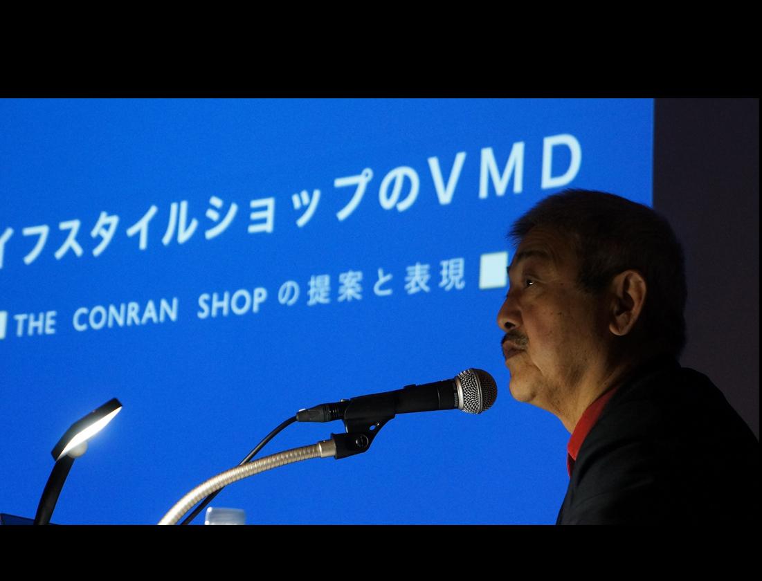 JAPANSHOP2014_JAVMAセミナー「ライフスタイルショップのVMD」ーTHE CONRAN SHOPの提案と表現ー