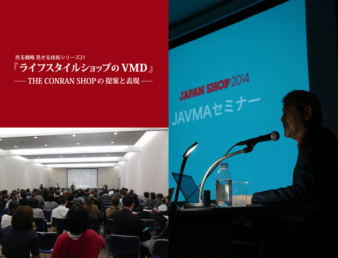 2014_js_seminar_002.jpg