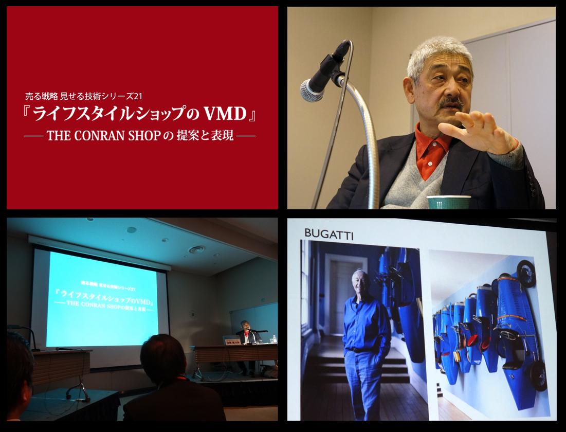 2014_js_seminar_003.jpg
