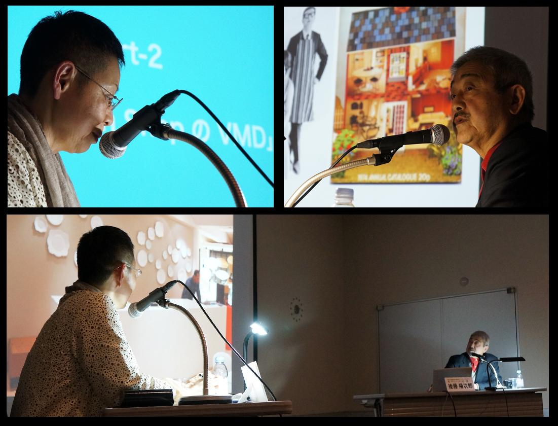 2014_js_seminar_007.jpg