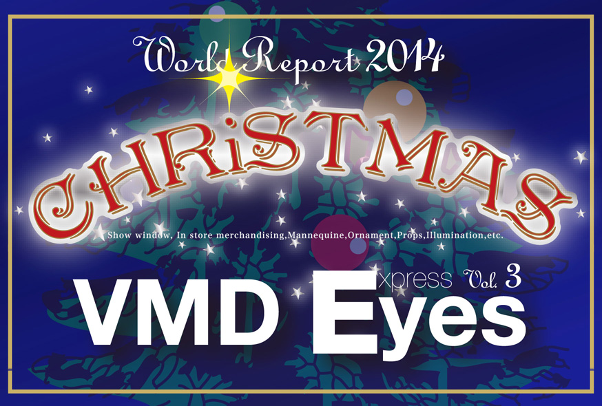 VMD Eyes Express vol.3