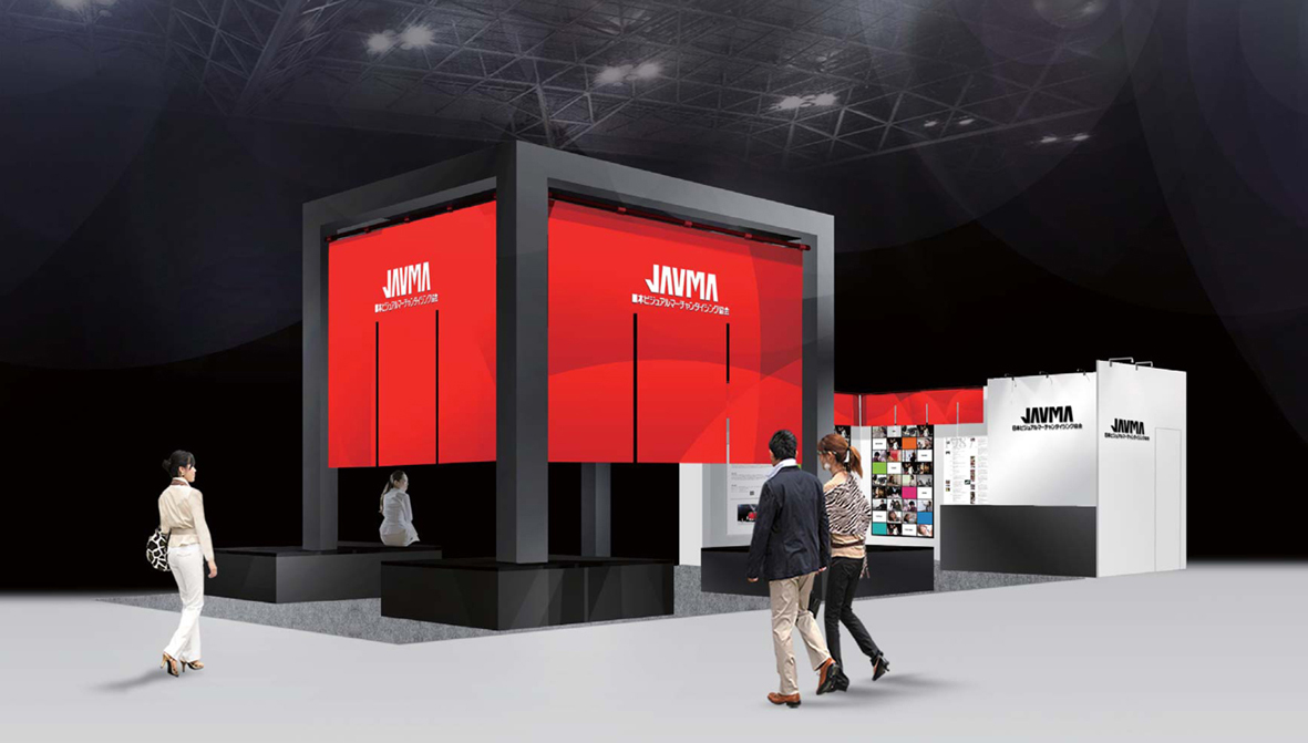 JAPAN SHOP 2015 JAVMA特別展示『和のおもてなし空間』