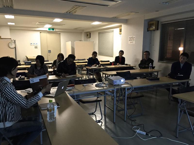 2015年・第2回関西地域例会