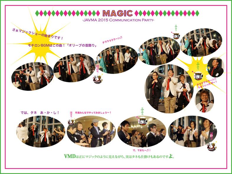2015_party_003.jpg