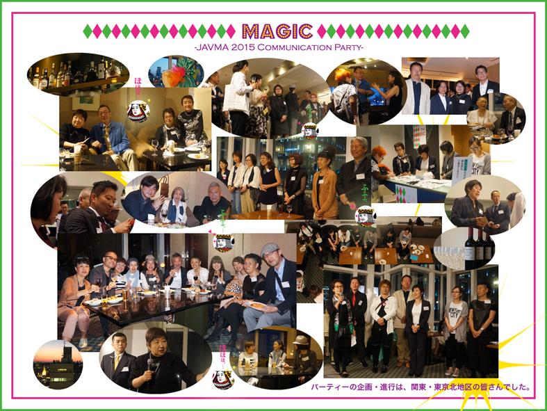 2015_party_005.jpg