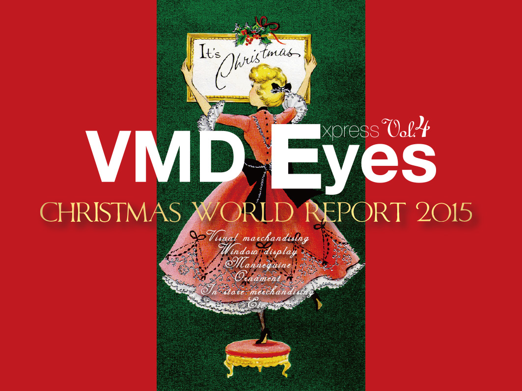 VMD Eyes Express vol.4