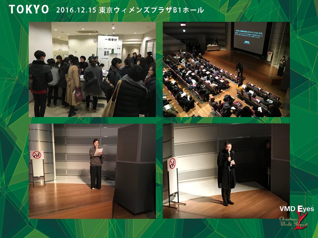 2016CT1.jpg
