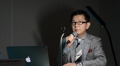 JAPANSHOP2016_JAVMAセミナー-世界最高のファッションミュージアムを目指す-「伊勢丹新宿本店のVMD」