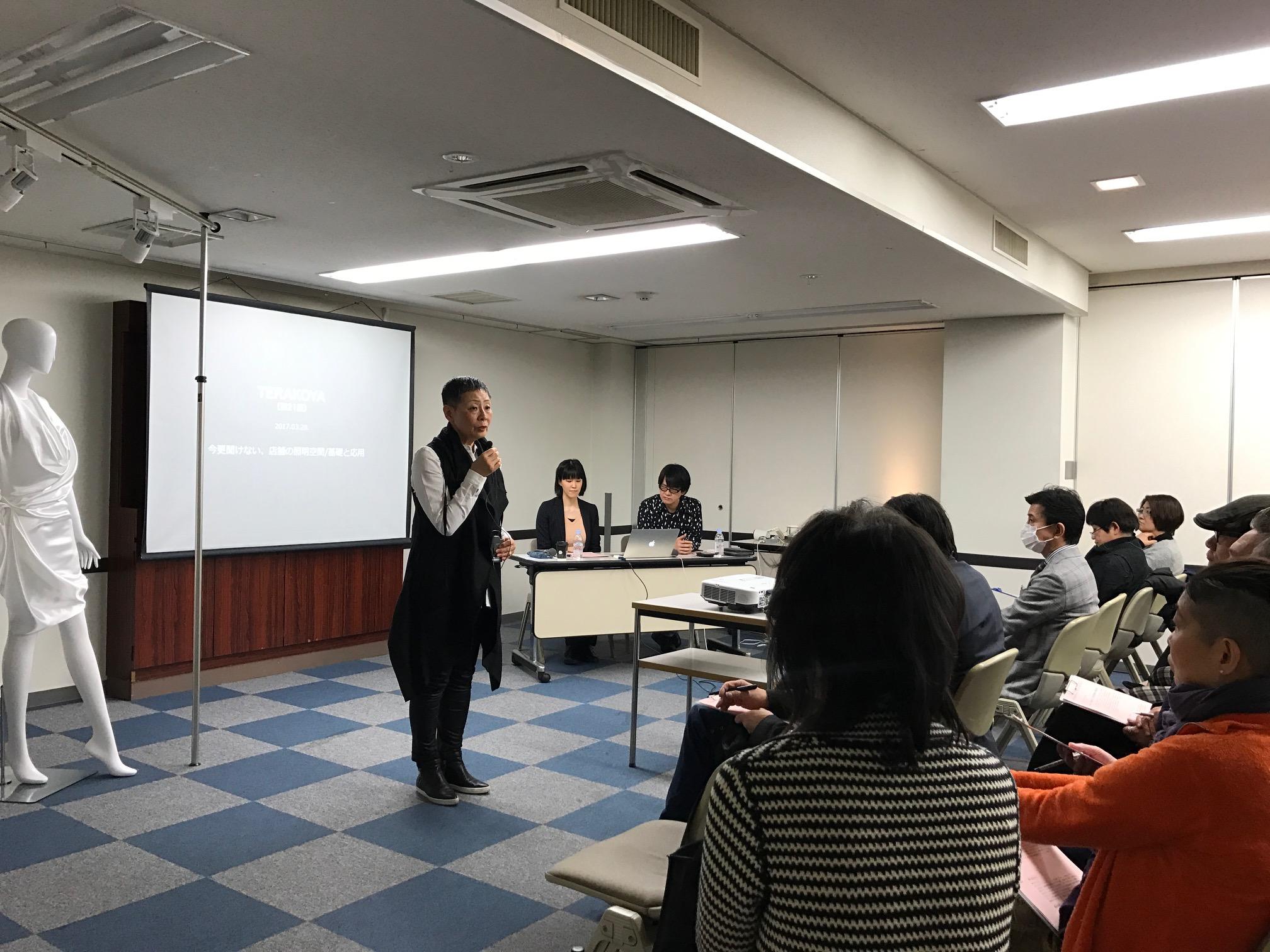 2017_terakoya_21_003.jpg