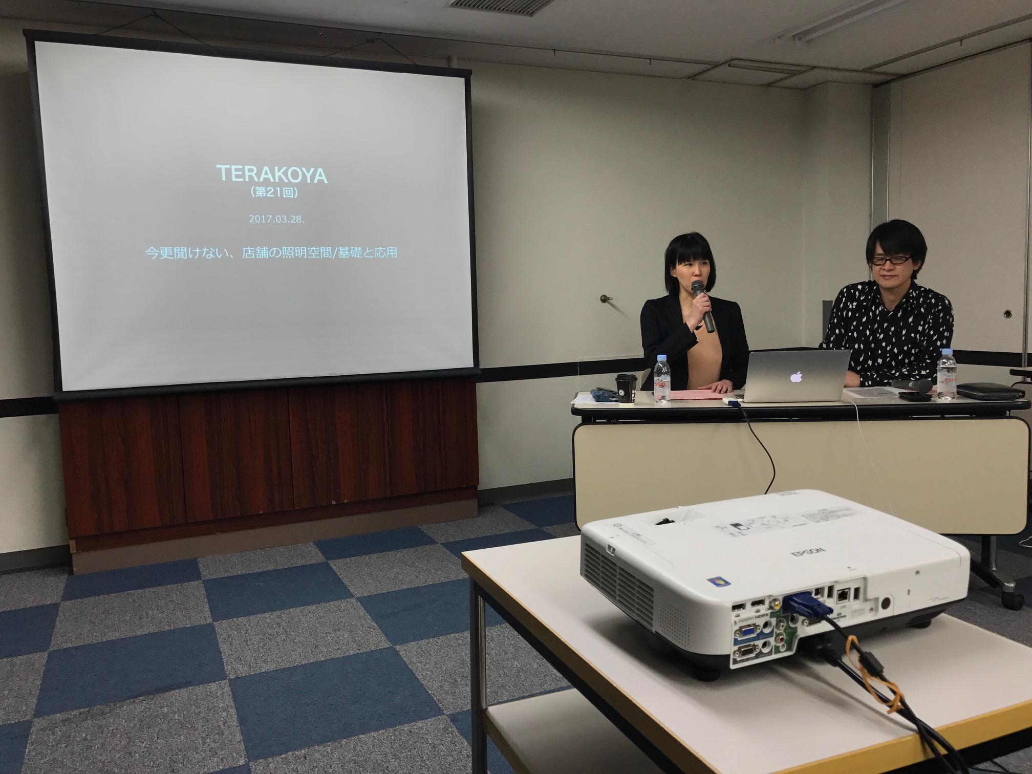 2017_terakoya_21_004.JPG