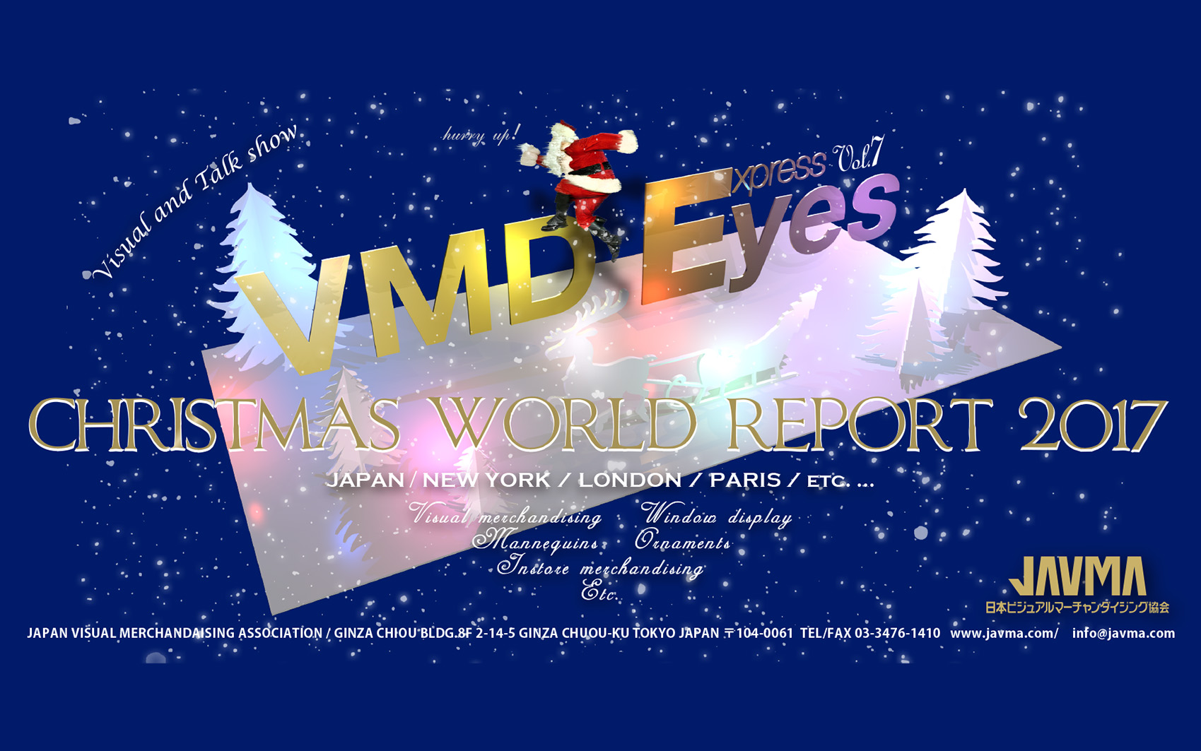 VMD Eyes Express vol.7