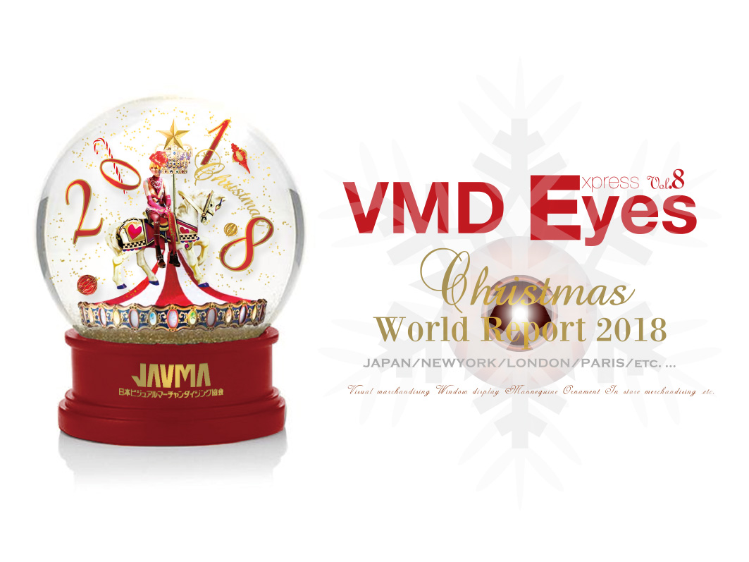VMD Eyes Express vol.8