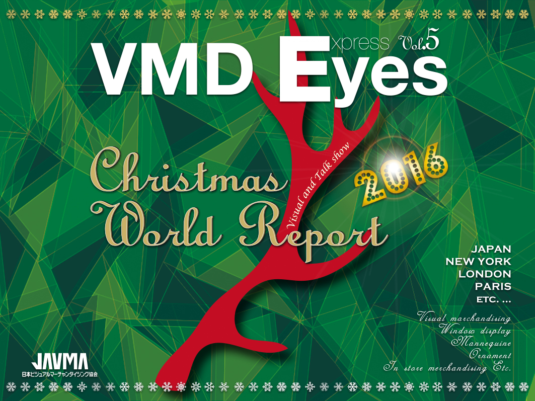 VMD Eyes Express vol.5